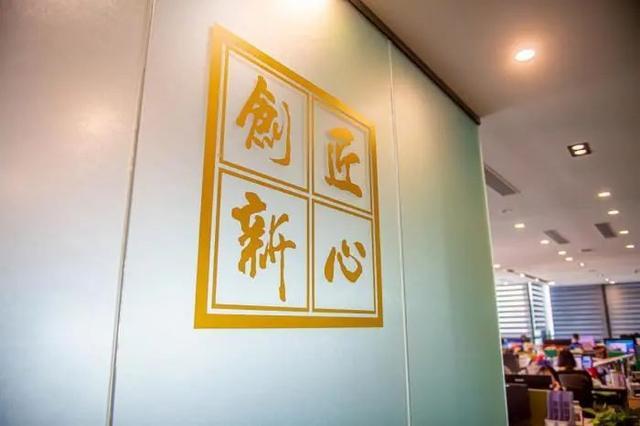 """从老字号到网红潮店,解码百年陶陶居的""""逆生长""""密码"""