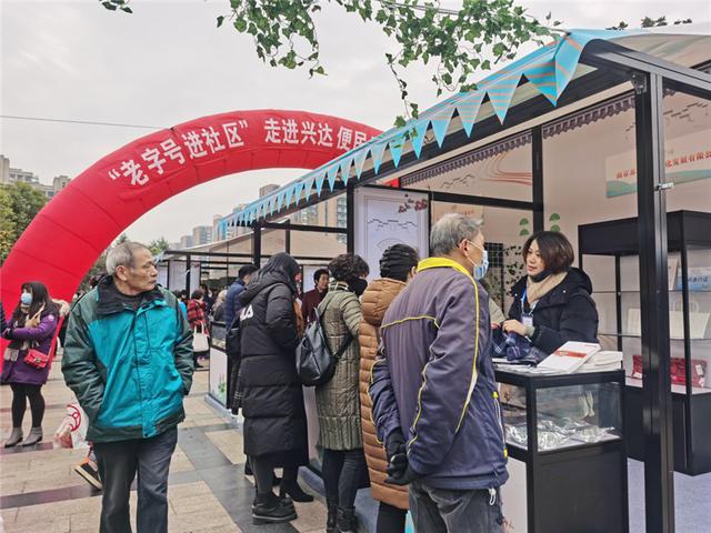 """江苏首场""""老字号进社区""""活动在南京启动"""