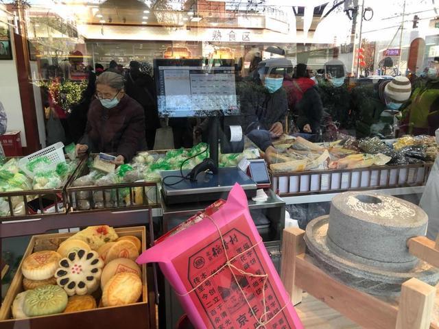 老字号,老地方,老街坊!北京稻香村首家特色生活店今开业