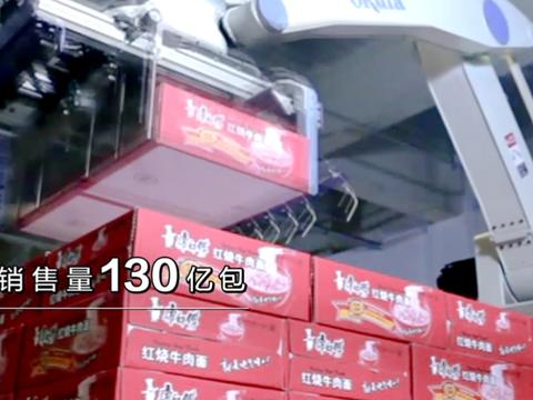 航天突破背后中国品牌崛起:小米、康师傅、宁德时代们的星辰大海
