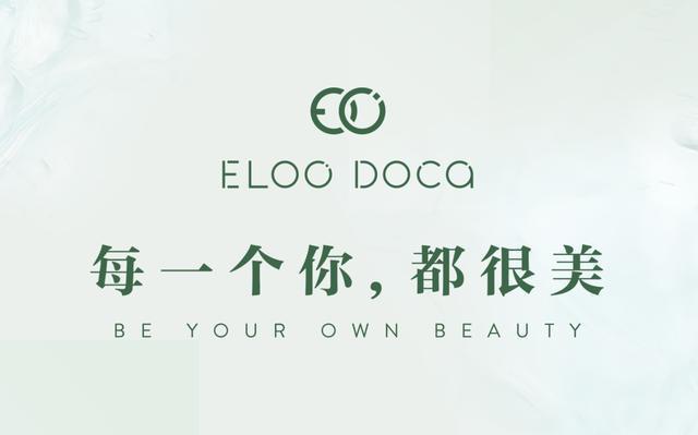 呦蓝创始人王明峰:品质是品牌的第一生命线