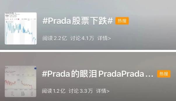 郑爽翻车,PRADA流泪,品牌该如何甄选代言人?