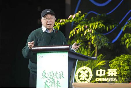 """""""中国茶 选中茶,好茶在中茶"""" 中茶2021绿茶抢""""鲜""""发布会成功举办"""